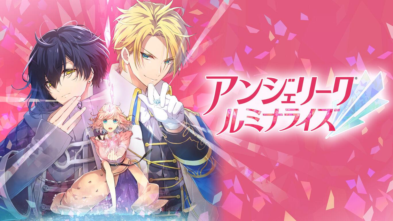 光荣乙女新游《安琪莉可》体验版上线 追加数字版5.20日发售