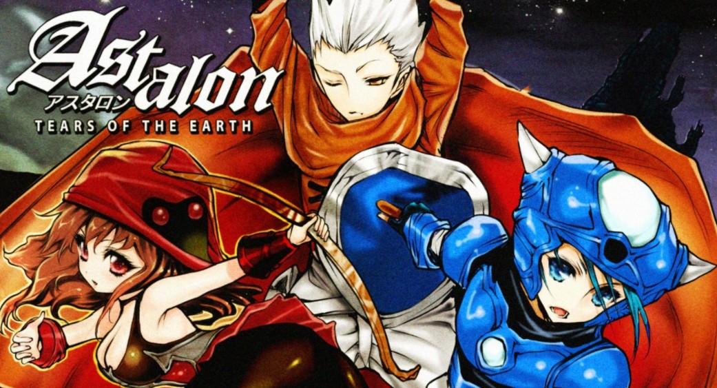 横版动作《阿斯达伦:地球之泪》确定6月3日发售 登陆全平台
