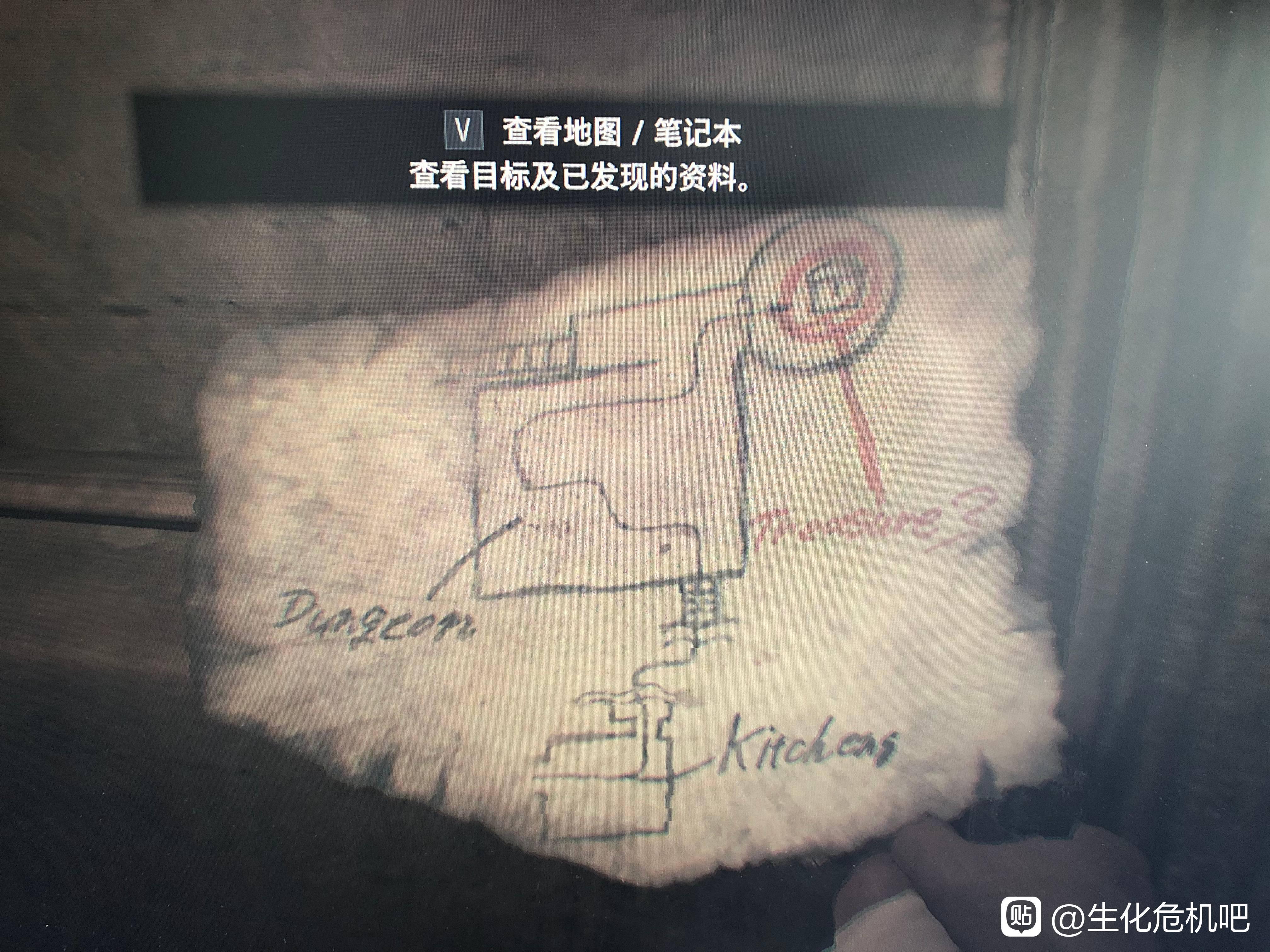 《生化危机8:村庄》阁楼的藏宝图宝藏位置介绍