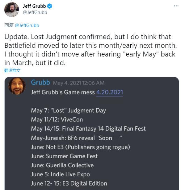 《战地6》可能在5月底或6月初公布