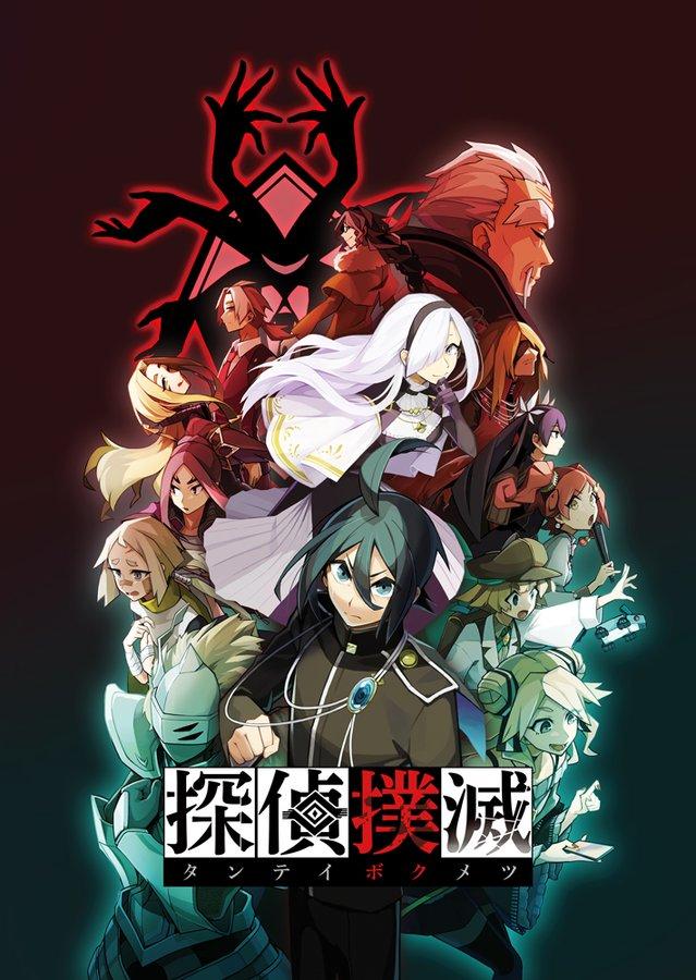 日本一《侦探扑灭》新角色展示影像:社畜侦探来了
