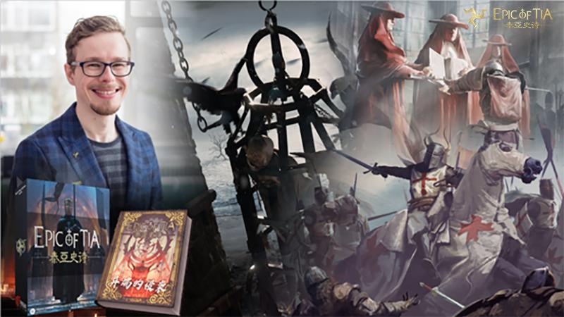 《泰亚史诗》制作人采访:游戏优化升级不只需要勇气