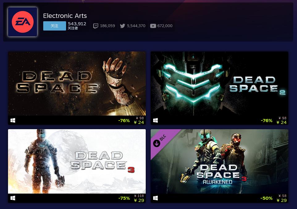 Steam开启EA发行商特卖:《命令与征服:重制版》史低