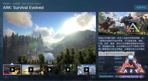 《方舟:生存进化》终章DLC上线倒计时,新生物,新装备,新地形一览