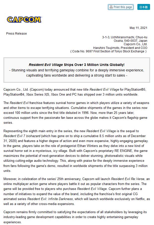 卡普空正式宣布《生化危机8》销量突破300万份 感谢玩家支持