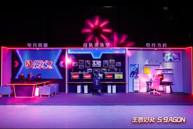 旗舰级电竞显示器新品出炉:AGON PRO旗舰产品为玩家成就爱攻致强电竞显示装备!