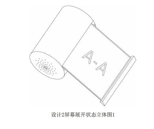 小米卷绕屏手机外观设计曝光 神似厕纸采用拉伸设计
