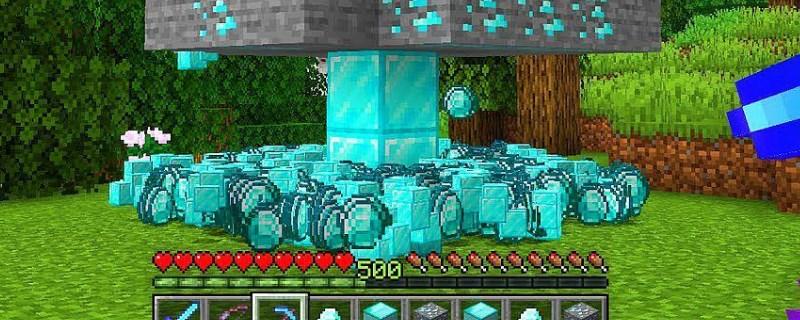 我的世界如何快速挖到大量钻石