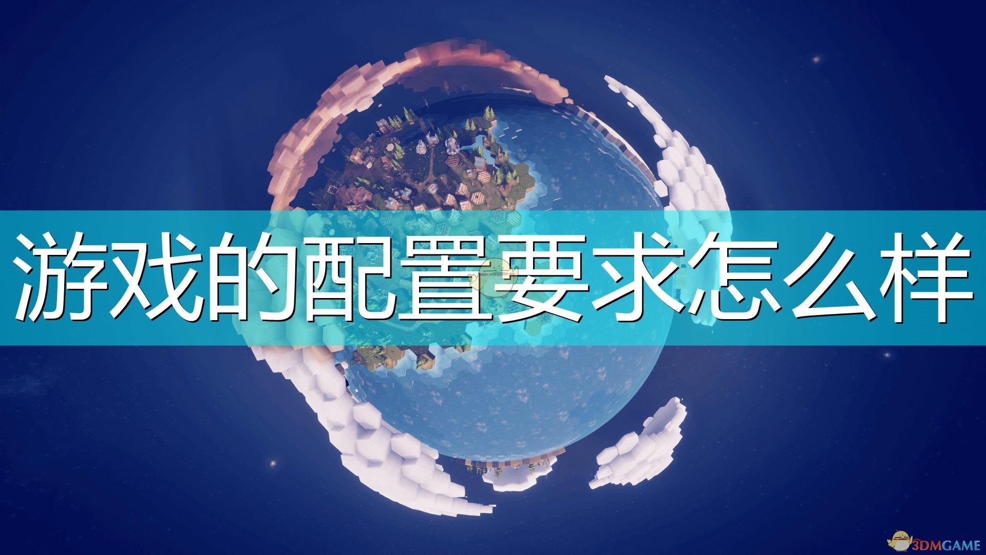 《离去之前》游戏配置要求一览