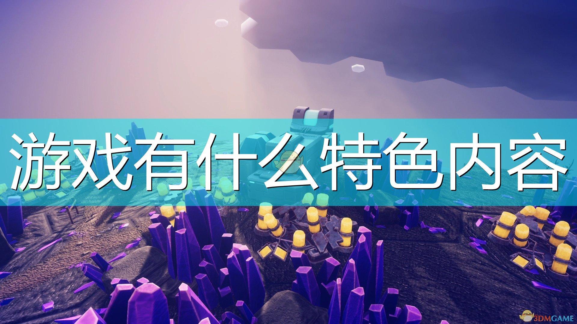《离去之前》游戏特色内容介绍