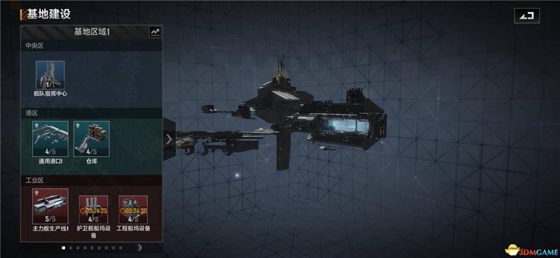 如何铸造太空题材SLG的玩法?来看看玩家们怎么说