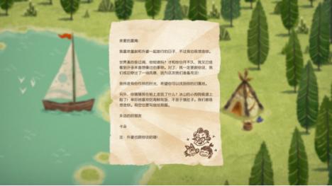 一款拼凑世界碎片的游戏引起了熊孩子强烈的好奇心