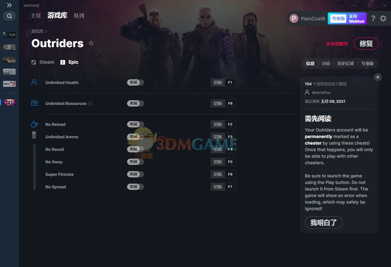 《Outriders》v2021.05.09八项修改器[MrAntiFun][Epic]