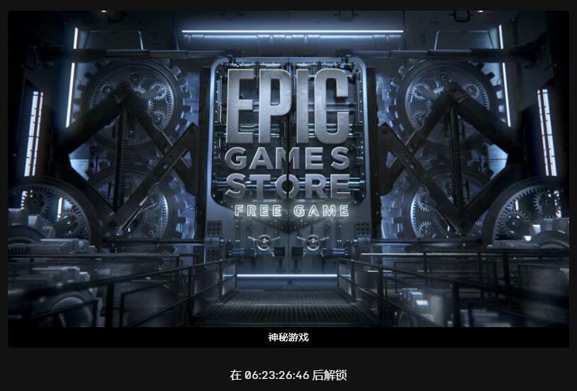 Epic本周喜加一更新 免费领取《狮子之歌》