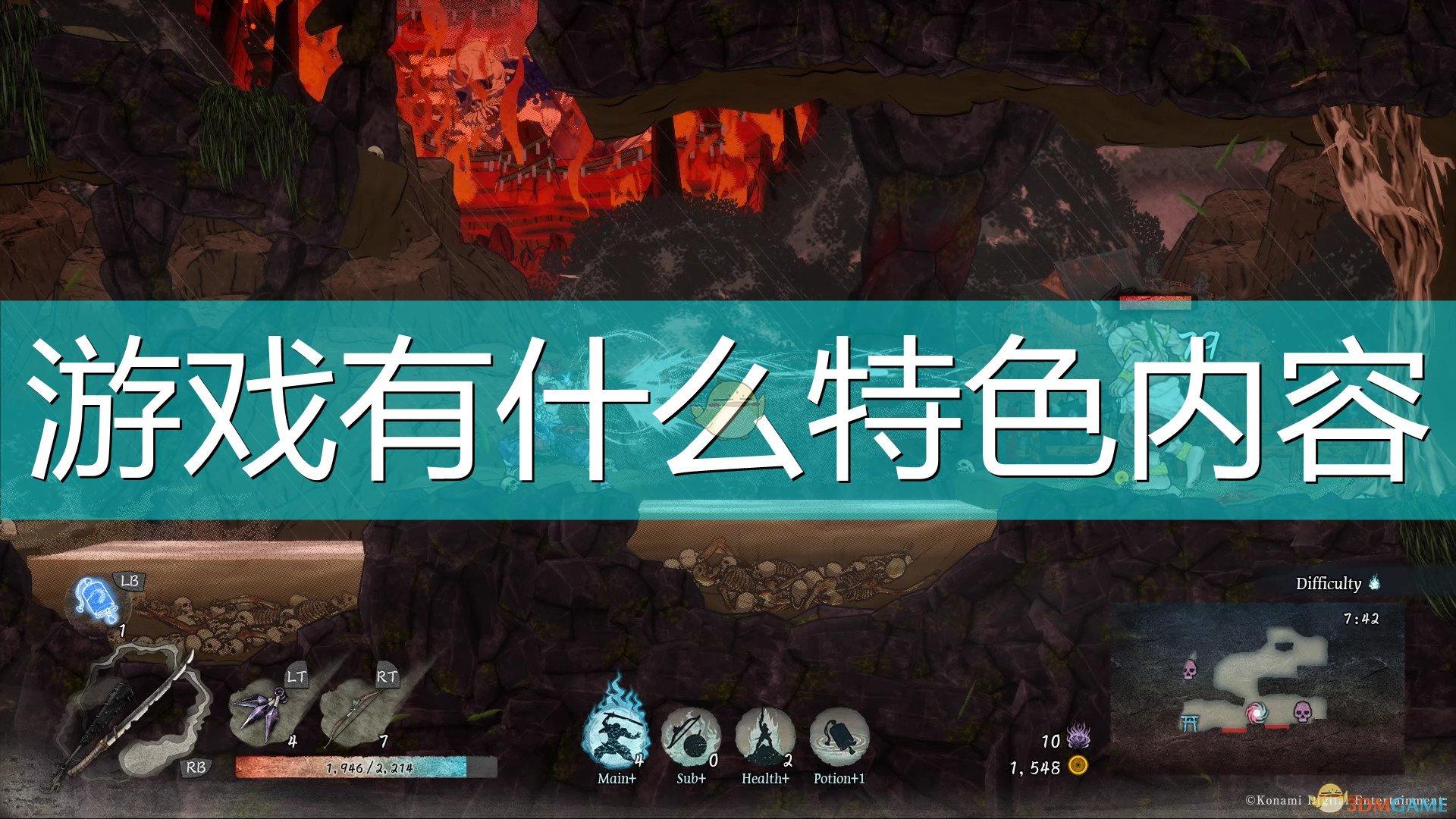 《月风魔传:不朽之月》游戏特色内容介绍