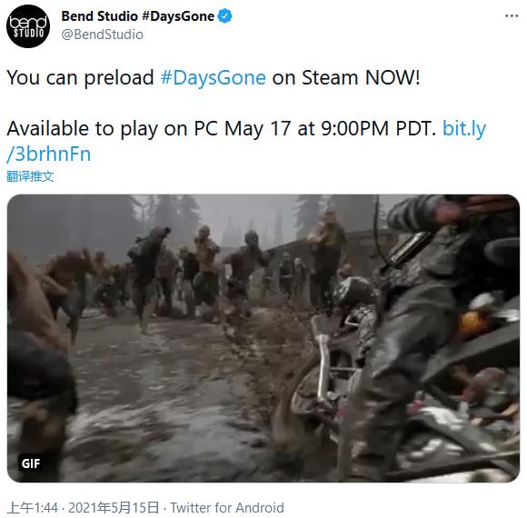 Steam《往日不再》现已开启预载 5月18日发售