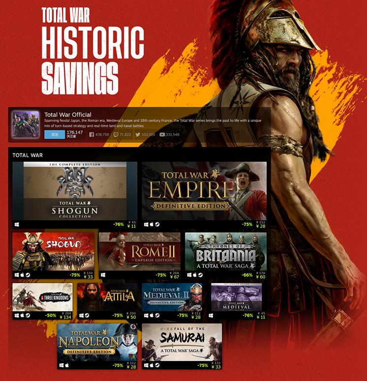 Steam《全面战争》系列开启历史性特惠:《全面战争三国》平史低134元