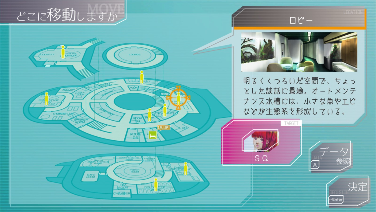 科幻社交推理RPG《Gnosia》将登陆PC Steam