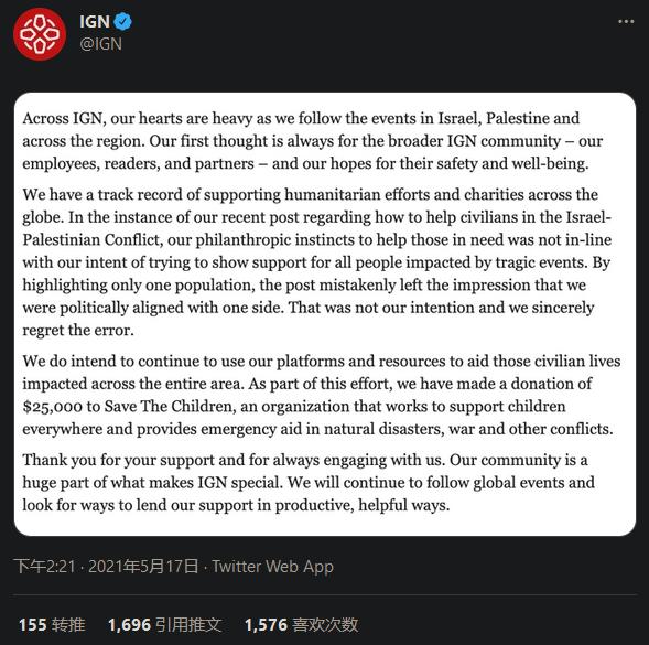 IGN以巴冲突文章引发争议 官方发表公告再次激起网民怒火