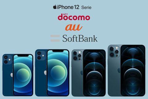 为普及5G 苹果请求日本政府允许iPhone12打折