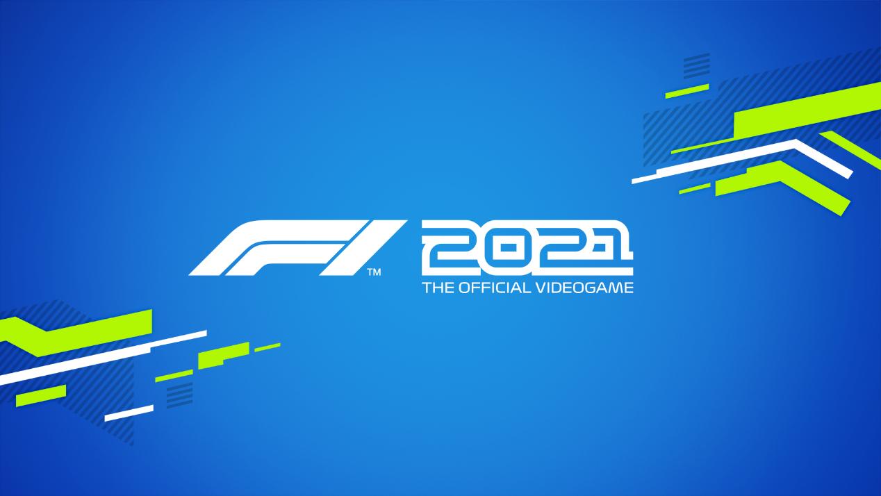 F1 2021 封面明星正式登场