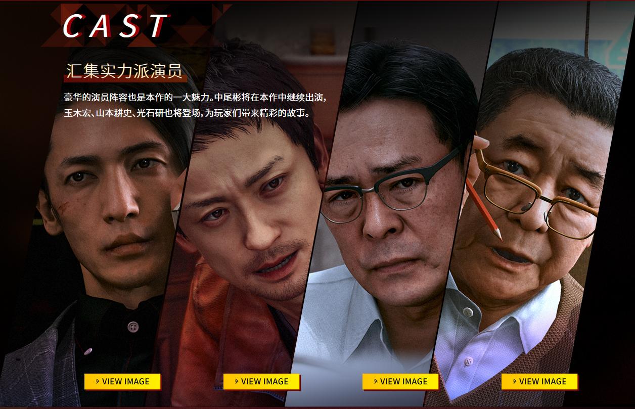 世嘉:PS4实体版《审判之逝:湮灭的记忆》可免费升级为PS5版本