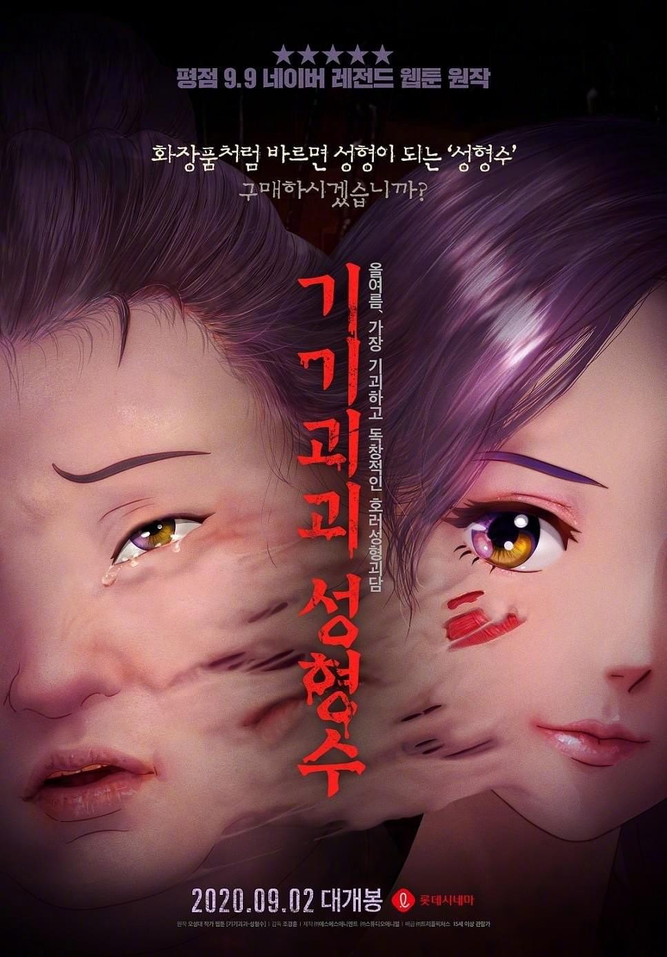 """第24届上海片子节将放映八部""""高达""""戏院版动画"""