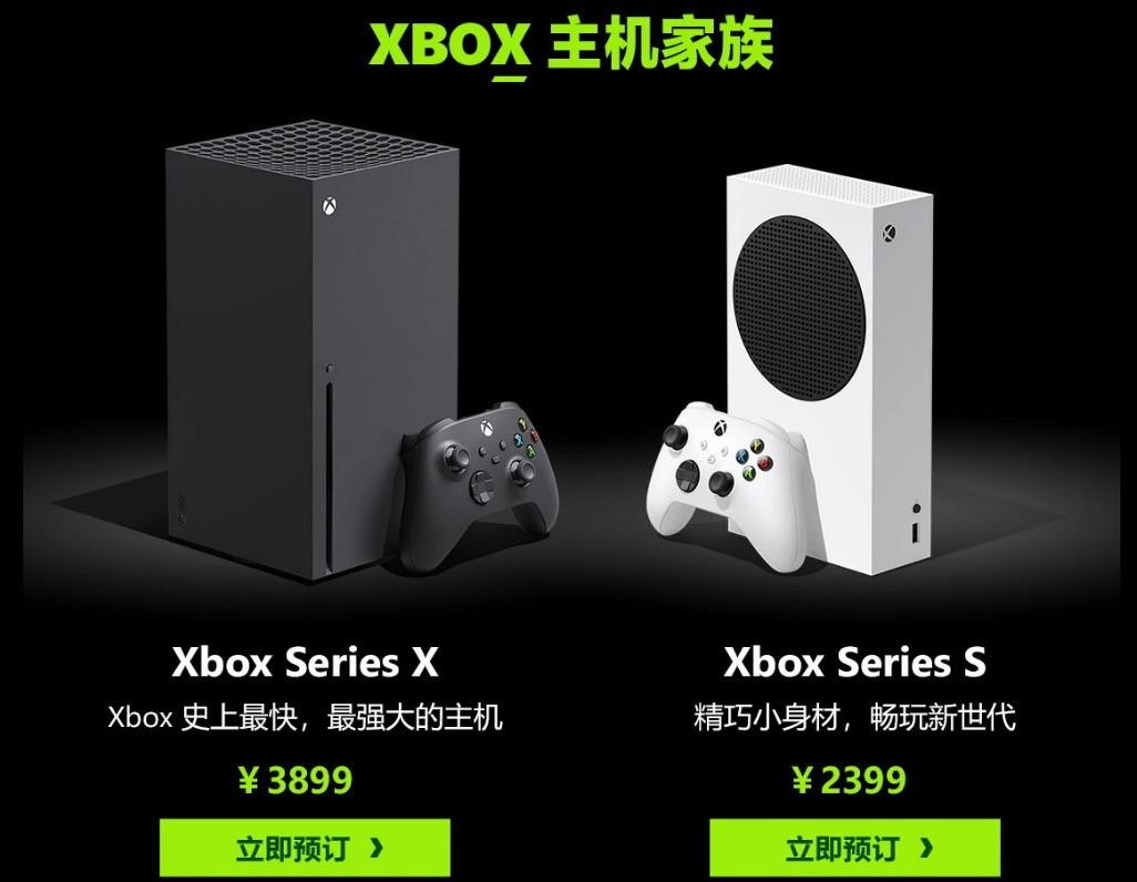 3DM速报:GTA5又卖了五百万份,XSX国行今日预售