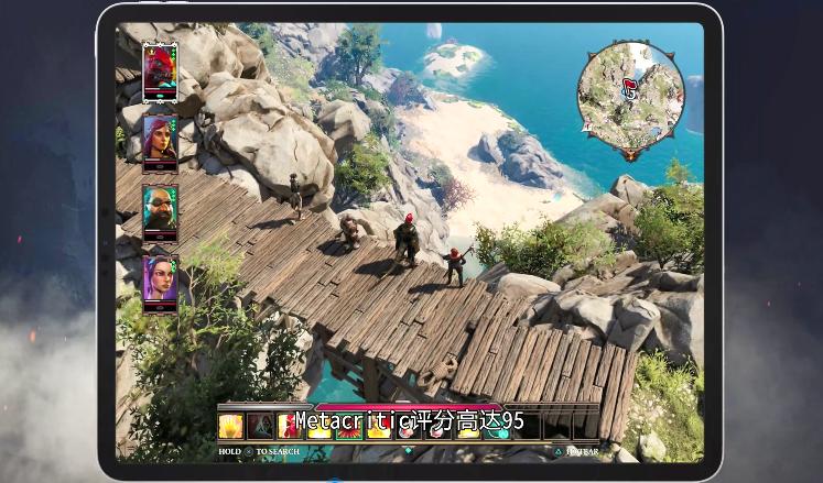 《神界:原罪2》終極版登陸iOS  支持本地分屏、跨平台聯機