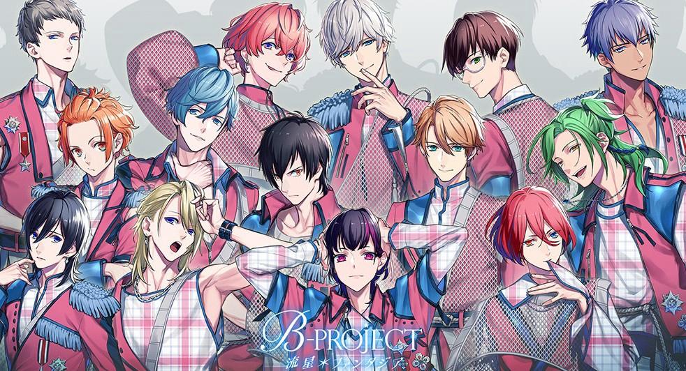 西川贵教参与制作 《B-PROJECT 流星幻想曲》9月9日登Switch