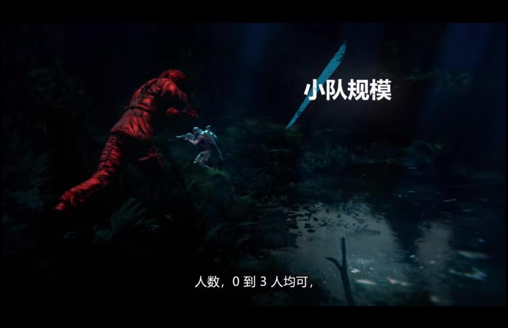 《火線獵殺:絕境》4.0.0版本將於5月25日上線,帶來全新AI隊友體驗
