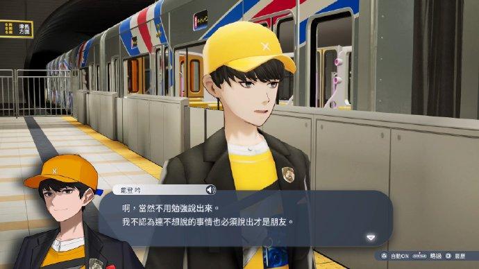 《卡里古拉2》新中文宣传影像公布 9月24日推出中文版