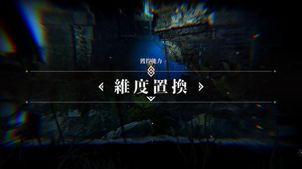 《Fez》经典传承 视角旋转冒险游戏《永恒之火-Reverse》Steam上架