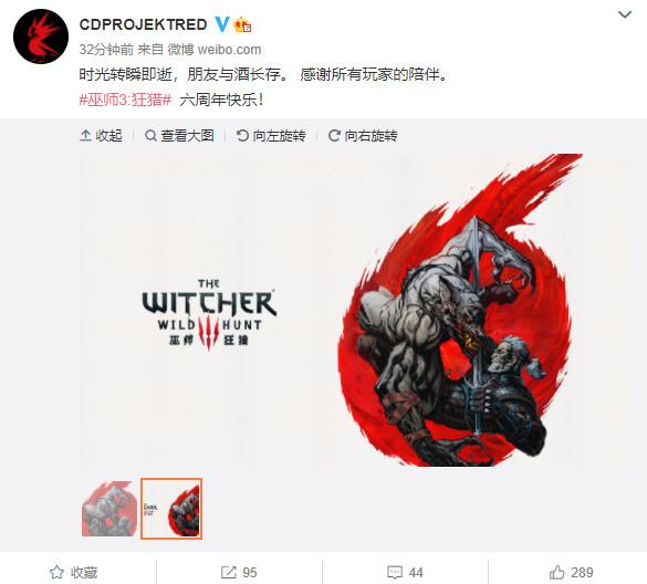 《巫师3》发售6周年!CDPR官微发消息庆祝