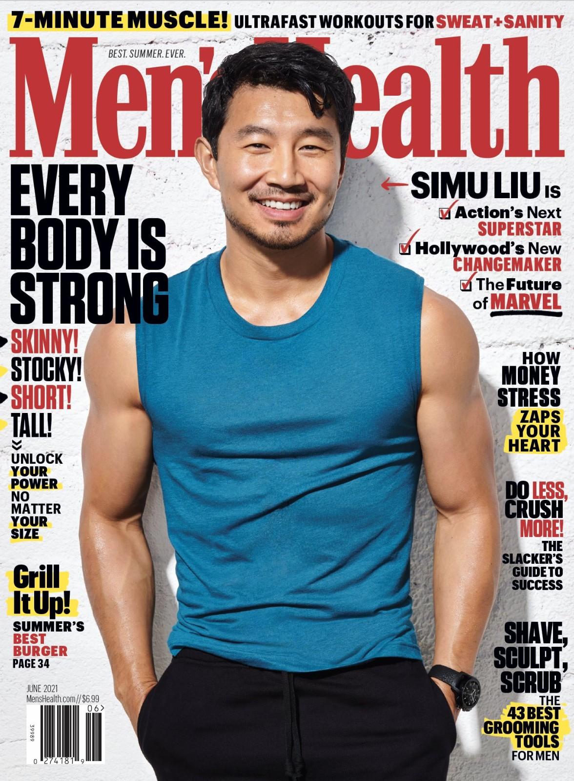 《尚气》男主刘思慕登国外杂志封面 写真美图欣赏