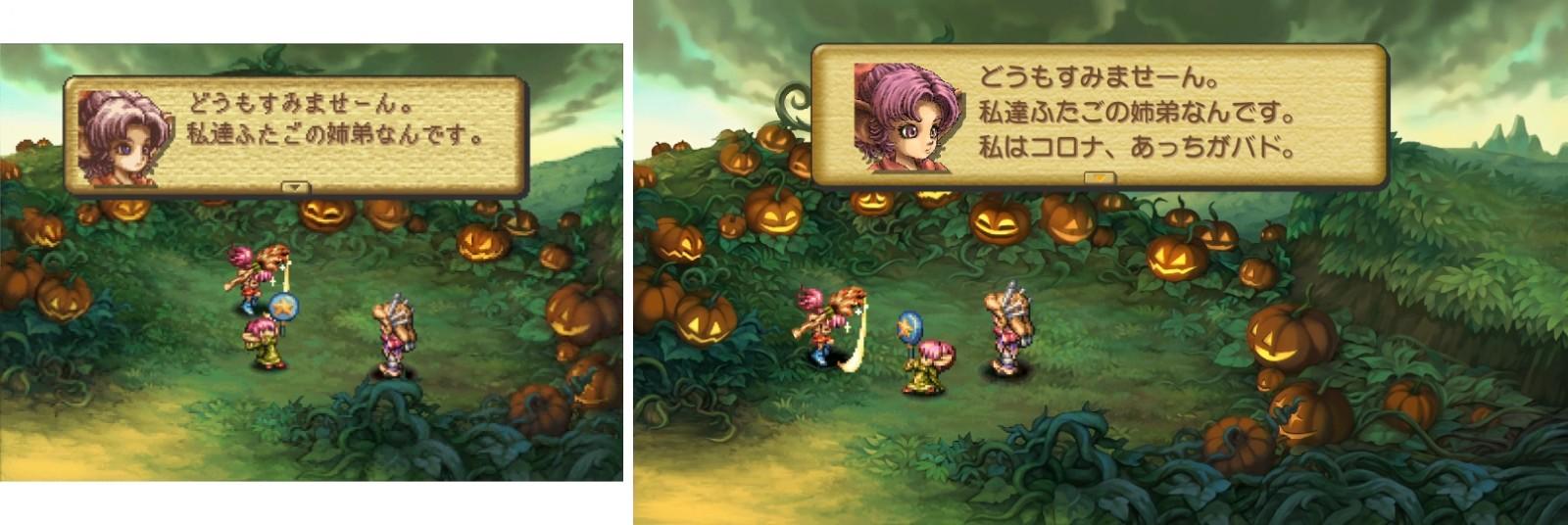 官方公开《圣剑传说:玛娜传奇》新老版本对比效果