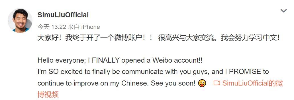 《尚气》主演刘思慕开通微博:我要好好学中文