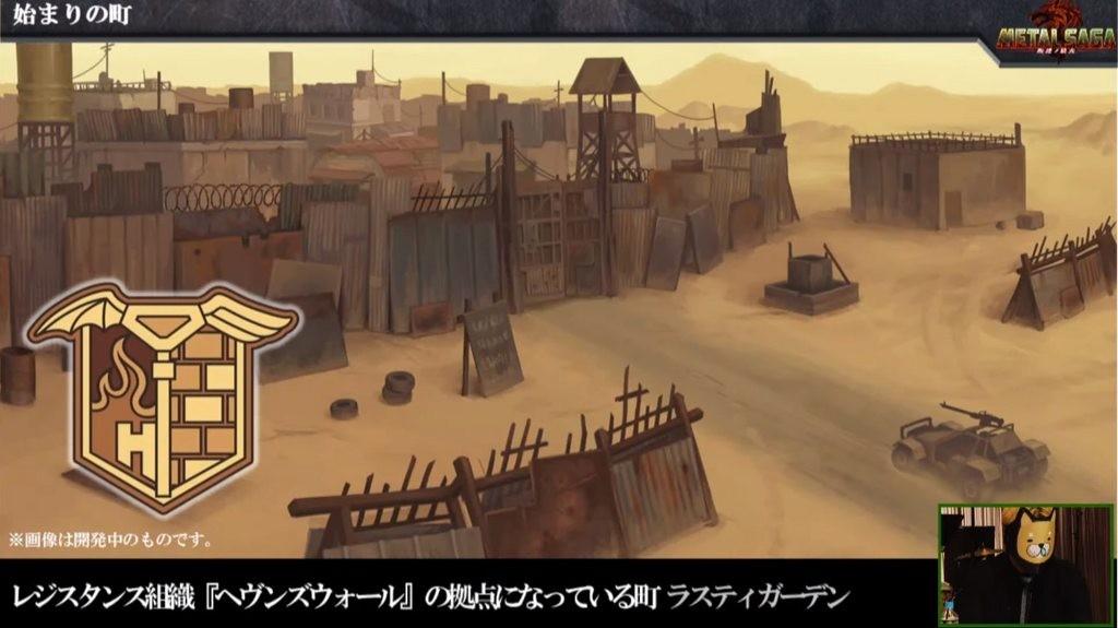 《重装机兵:叛逆的狼火》首次公开 明雷无缝战斗