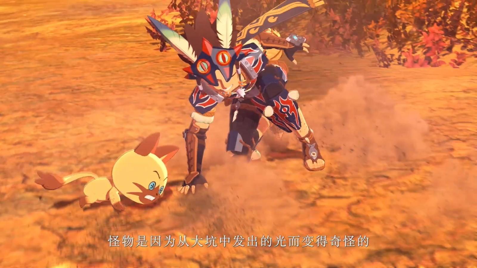 《怪物猎人物语2:扑灭之翼》第四弹PV优盈平台然 培养专属于你的首创随行兽!