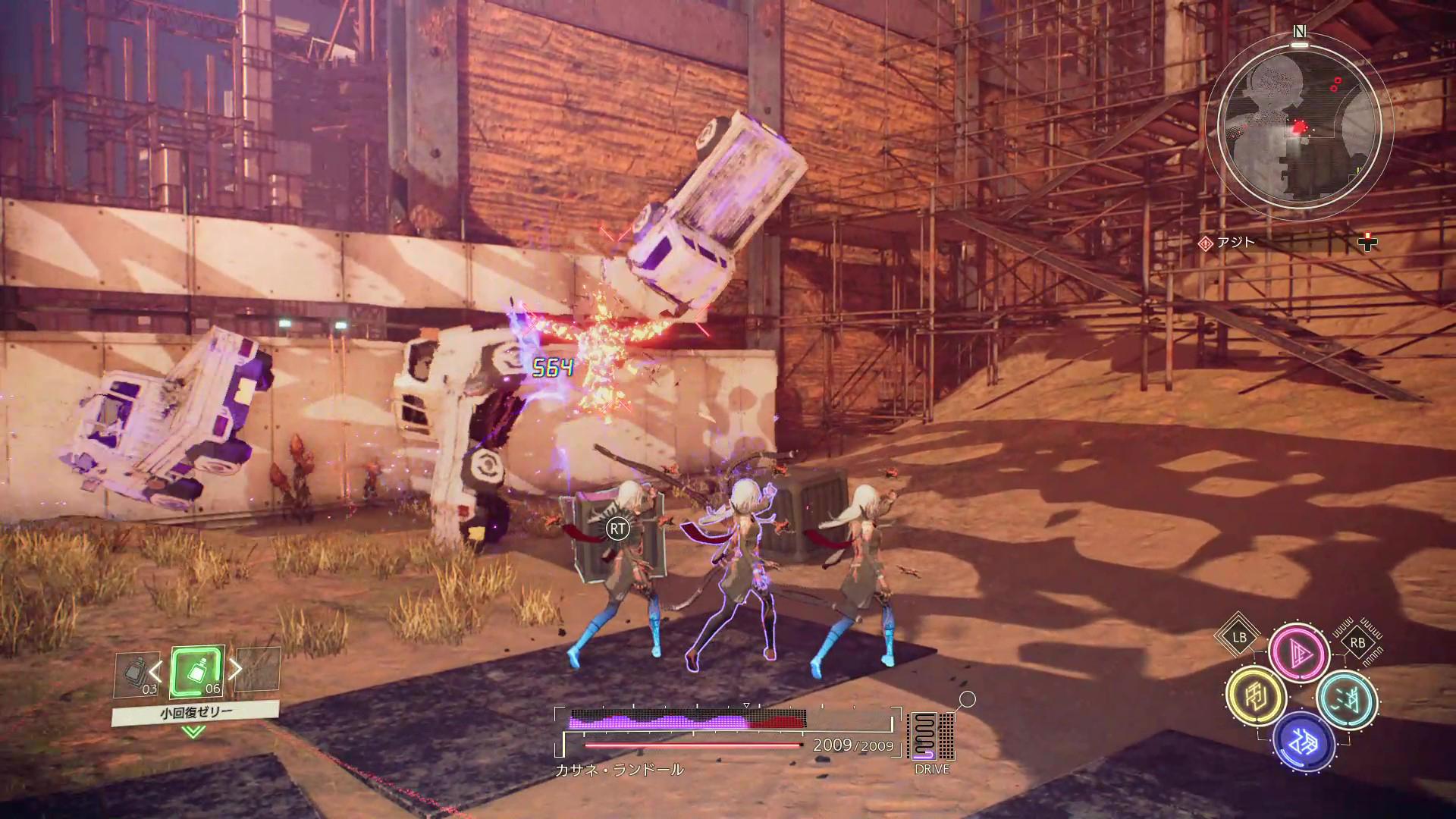 《绯红结优盈平台》PS4/PS5试玩版本日上线 更多出色截图优盈平台然