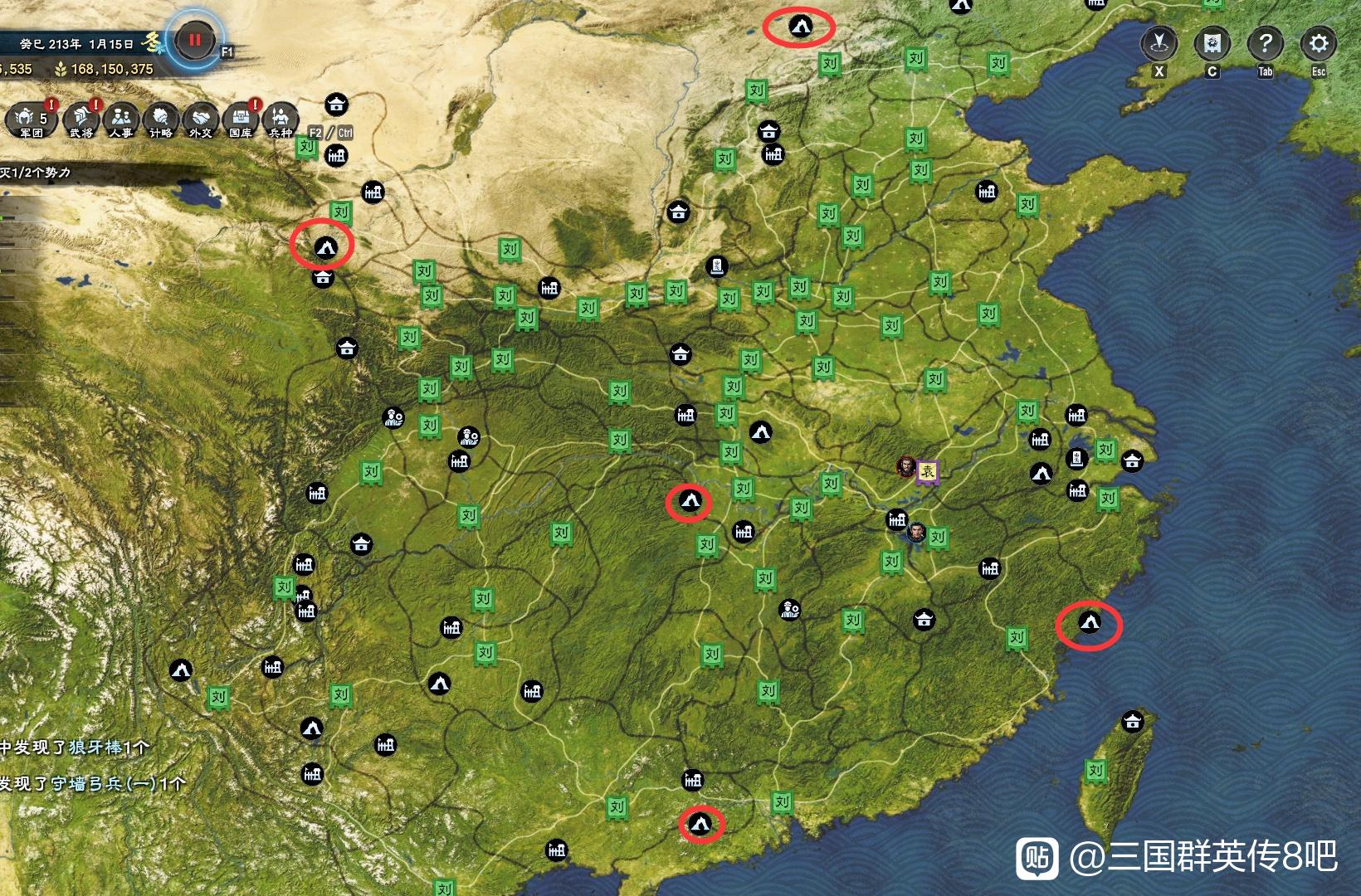 三国群英传8神兽位置