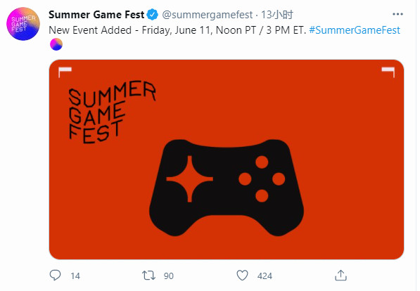 《黑道圣徒》发行商Koch Media确认E3将有专场发表会