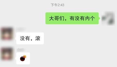 中文互联网上最神秘的职业是鉴黄师吗?