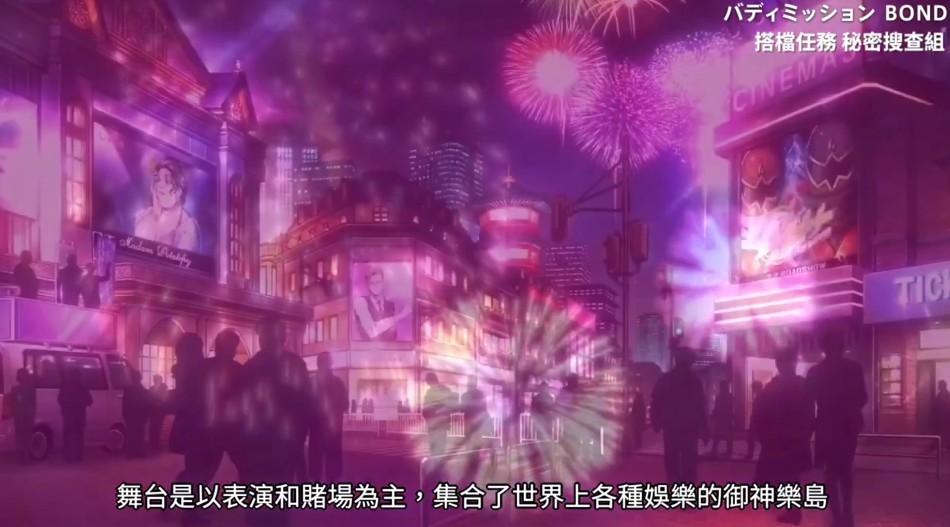 光荣《搭档任务 秘密搜查组》最新中文预告 中文版今夏发售