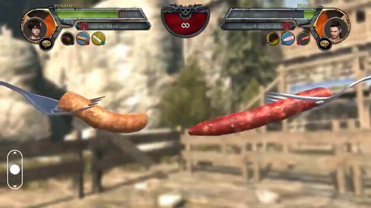格斗对战游戏《香肠传奇2》宣传视频公开