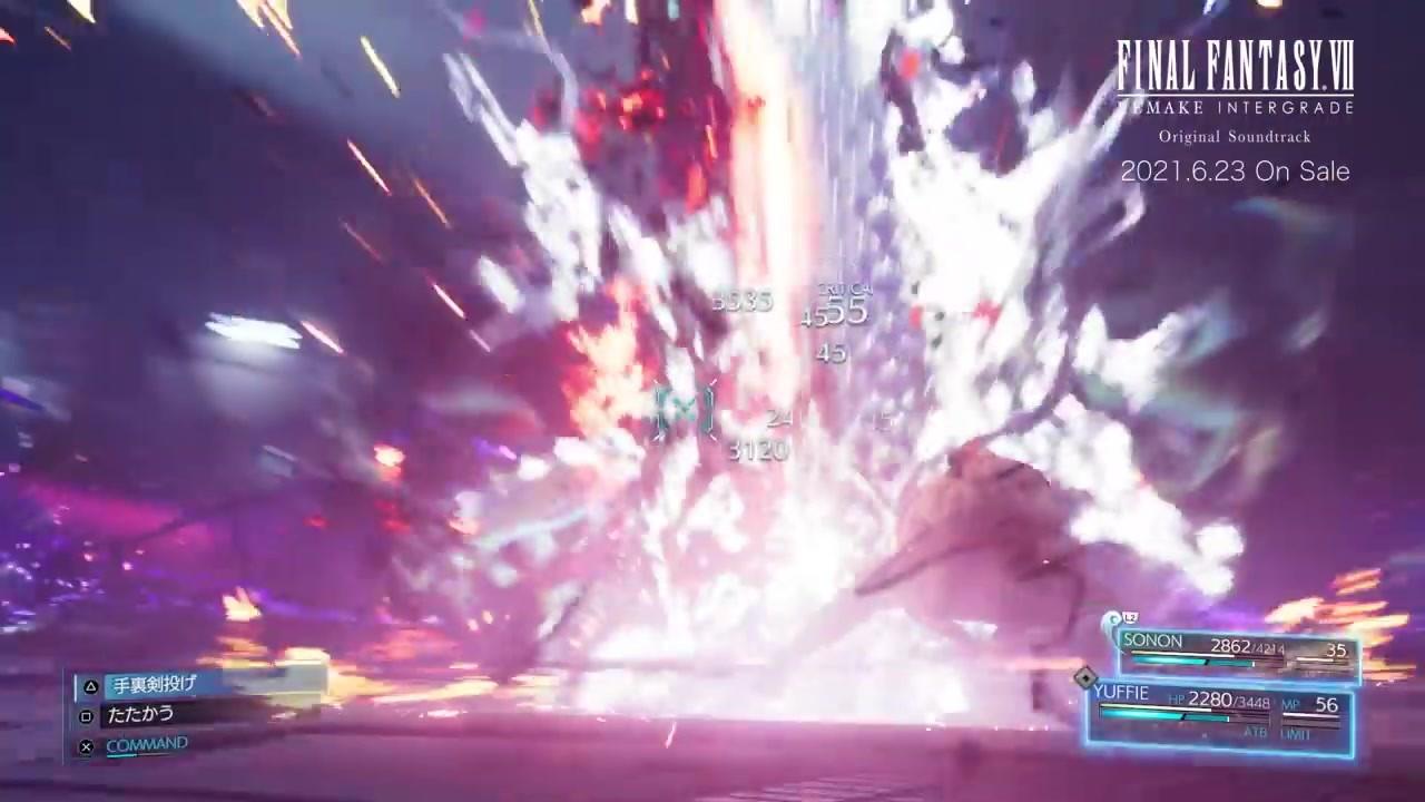 《最终幻想7重制过渡版》原声碟宣传片公布