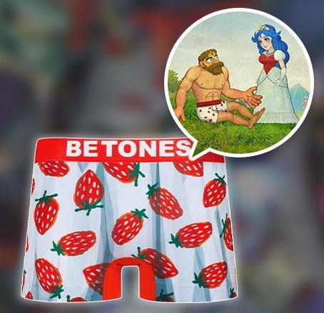 《经典回归:魔界村》上市预告 草莓图案内裤活动开启