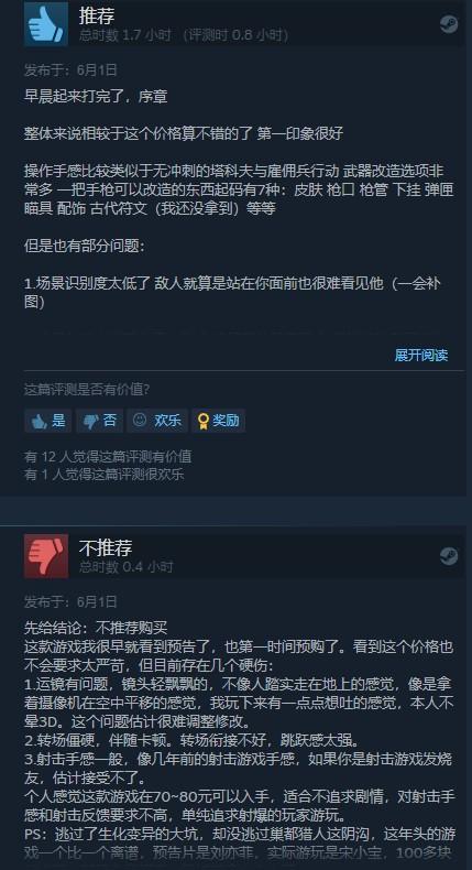 《涅克罗蒙达:赏金猎人》现已发售 Steam褒贬不一