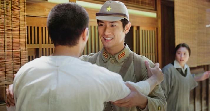 三浦春马主演新电影《 太阳之子》最新预告 8月6日上映