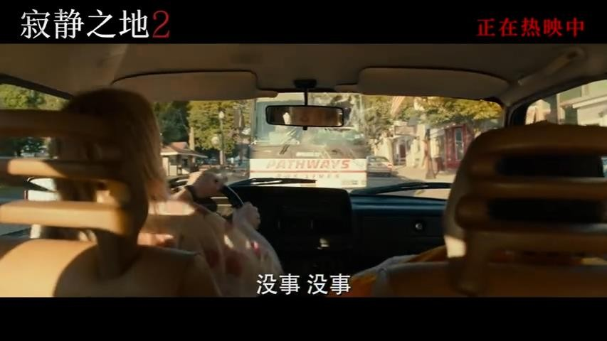 《寂静之地2》全新中文预告 守护家庭为爱而战